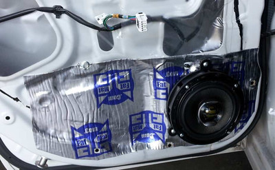 2009 Subaru Impreza GT Rear Door Speaker Installation - USA