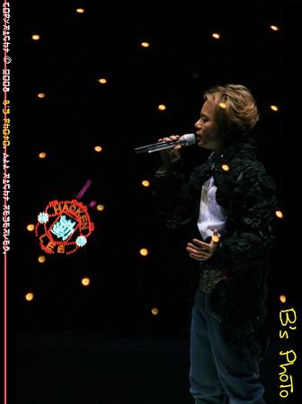 20080211 - Hacken Lee Concert