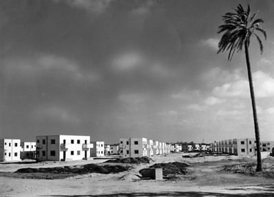 Workers Neighbourhood, Petach Tikva - 1935