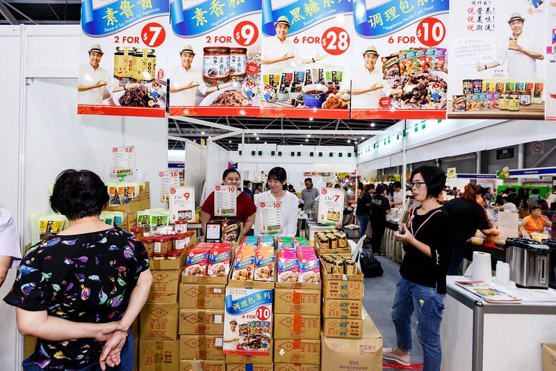Exhibits-Inc-Food-Festival-2018-D1-251.jpg