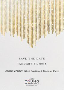 Silent Auction & Cocktail Party 2015