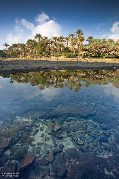 Wadi Dema 2.jpg