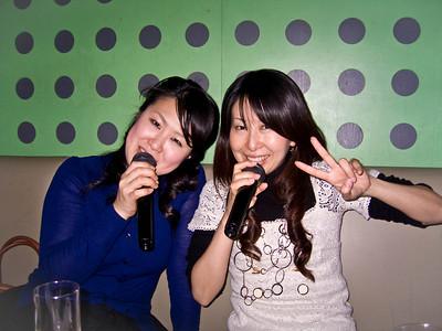Karaoke - November 2008