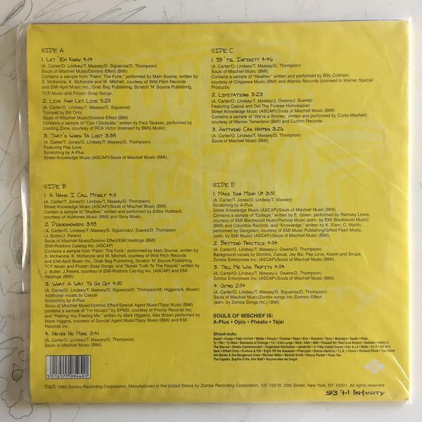 LPs-JB-Hip-Hop-Rap_163.JPG