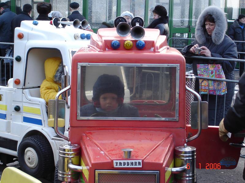 2006-01-06 Цирк с Капраловыми 04.JPG