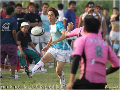 2010-11傑克丹尼盃M04-信義之星 VS 台南遠見(HsinYi Star vs Foresight)
