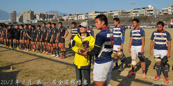 2013年第67屆全國錦標賽高中組(67th Taiwan Rugby Chanpionship 15s, Senior High School Group)