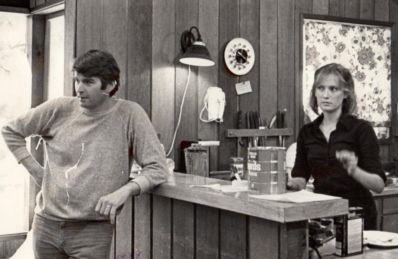 Kristen&GillDennis1977.jpeg