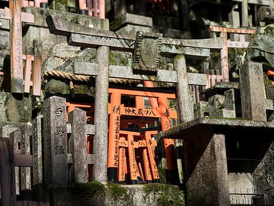 Japan Impressions