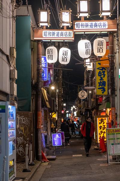 Tokyo -9890.jpg