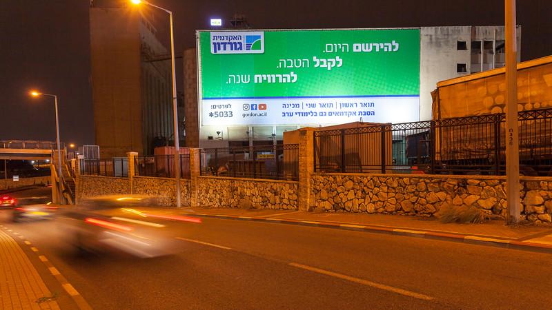 01-02-19-Huge-Gordon-Haifa-Big (7 of 13).jpg