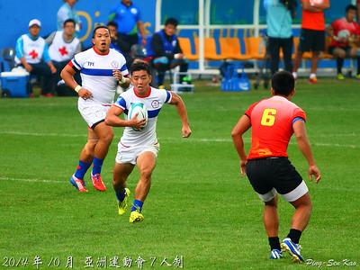 2014亞運七人制5-8名準決賽-台灣VS中國(TWN vs CHN)