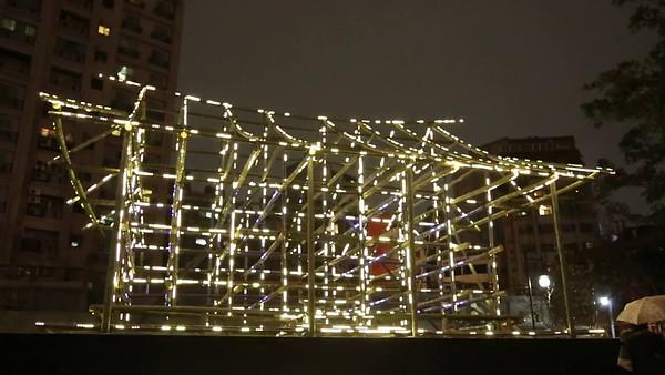 20170208 台北燈會
