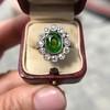 4.38ctw Art Deco Russian Demantoid & Diamond Cluster Ring 32