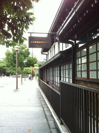 Shimadzu Foundation Memorial Hall