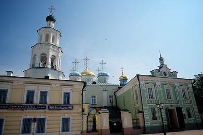 Kazan, June 2016.