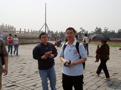 Beijing Tour (09-12/04/2004)