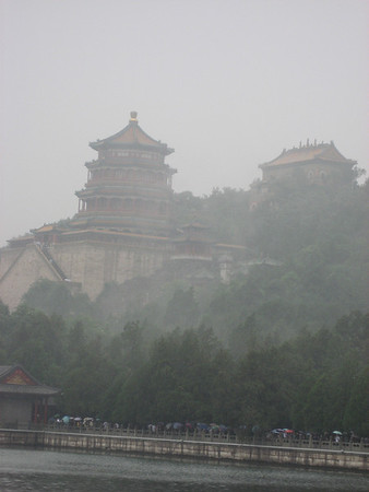 Total Eclipse and Highlights of China 2009