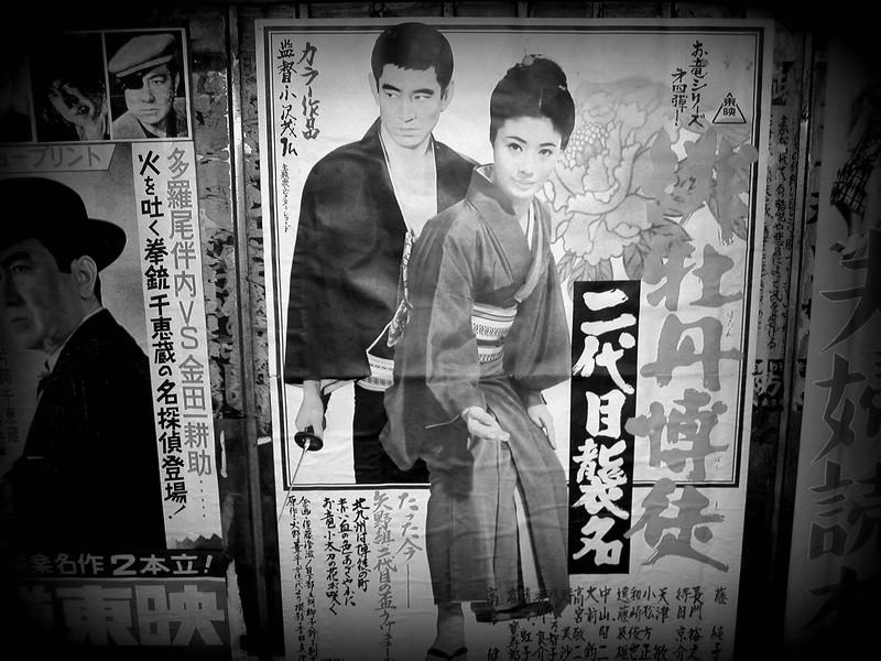 Yurakucho Stn_013.JPG