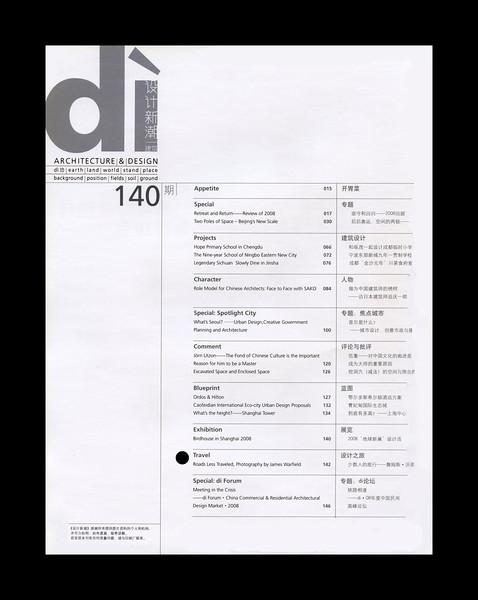 DI7.jpg