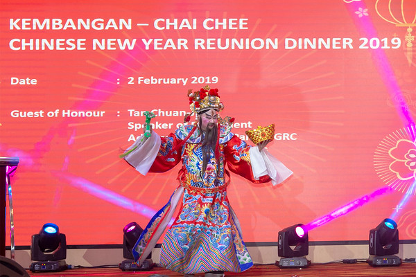 020219  CNY Dinner 2019