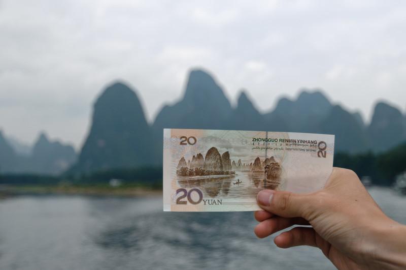 Man findet es zum beispiel auf dem 20 Yuan Schein.