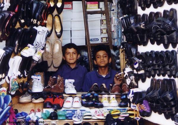 1996 Yemen