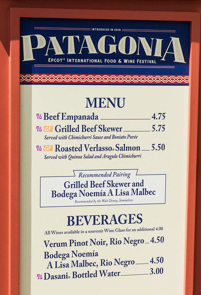 Patagonia Menu - Epcot Food & Wine Festival 2016