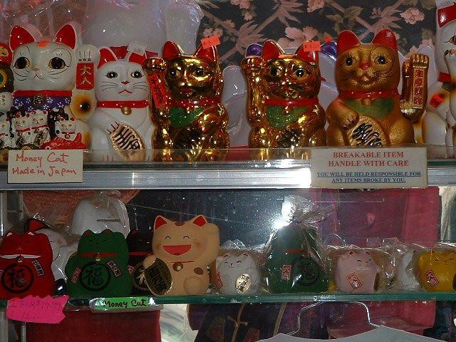 Luckycats.jpg