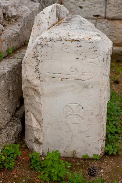 Greece-4-2-08-32922.jpg