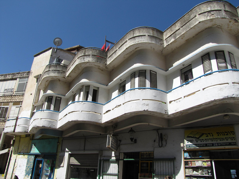 45-A 1930s Bauhaus building in Safed