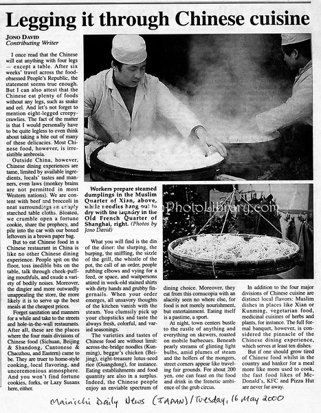 Chinese food. Mainichi Daily News. Tokyo, Japan. May 16, 2000