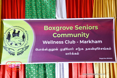 Boxgrove Seniors Community Wellness Club Markham.