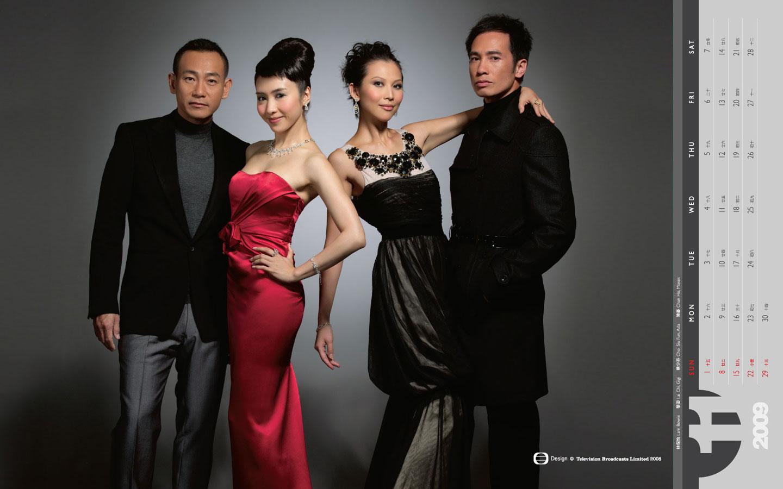 TVB 2009 Calendar Nov
