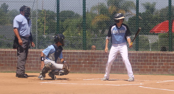 16U Vs. Brian Rios Baseball AUG 1, 2015