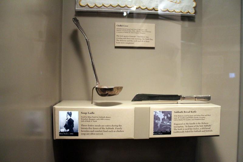 Jewish Heritage Museum  (17).JPG