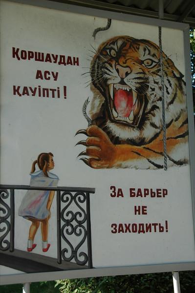Tiger Safety Sign at Almaty Zoo, Kazakhstan