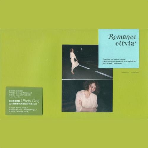 Olivia Ong Romance