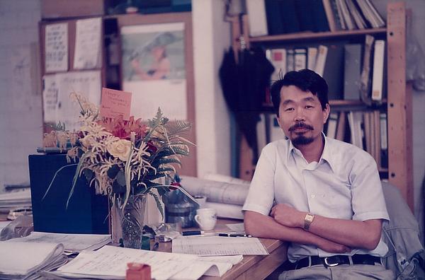 Yukari's Dad