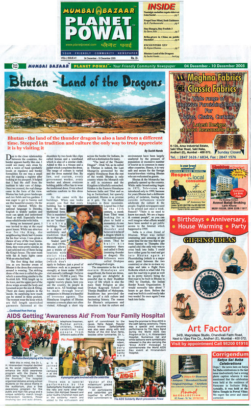 Planet Powai Vol-1, Issue-41 04 Dec - 10 Dec'2005 back full page article of my visit to Bhutan along with my images.