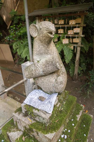 Otoyo Shrine, The Philosopher's Path, Kyoto.