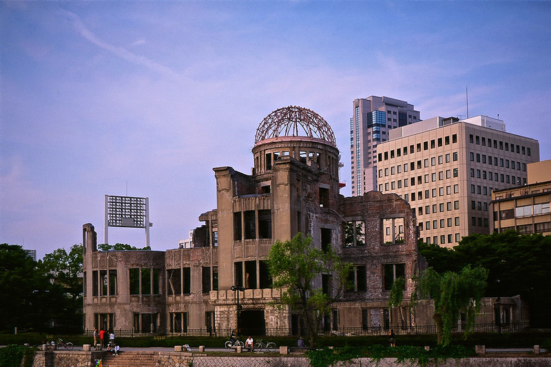"""The """"A Dome"""" in Hiroshima"""