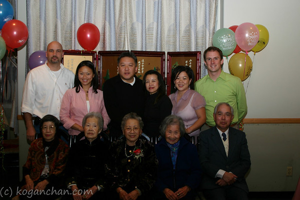 great aunt sau fong's birthday october 2005