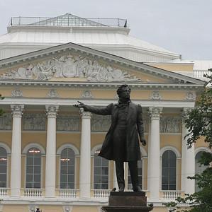 Russia St P1 2004