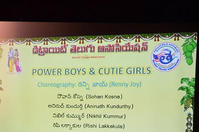 PERFORMANCE 09 - POWER BOYS AND CUTIE GIRLS