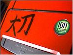 Daikatana and Ion Storm logos