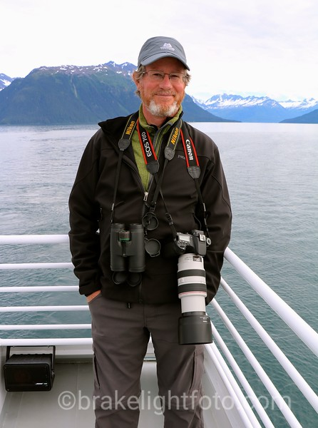Glacier Cruise, Valdez