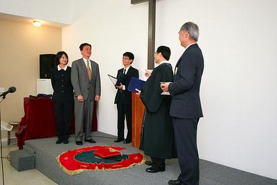 Mandarin Ministries