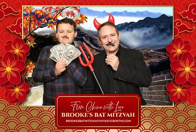 Brooke's Bat Mitzvah