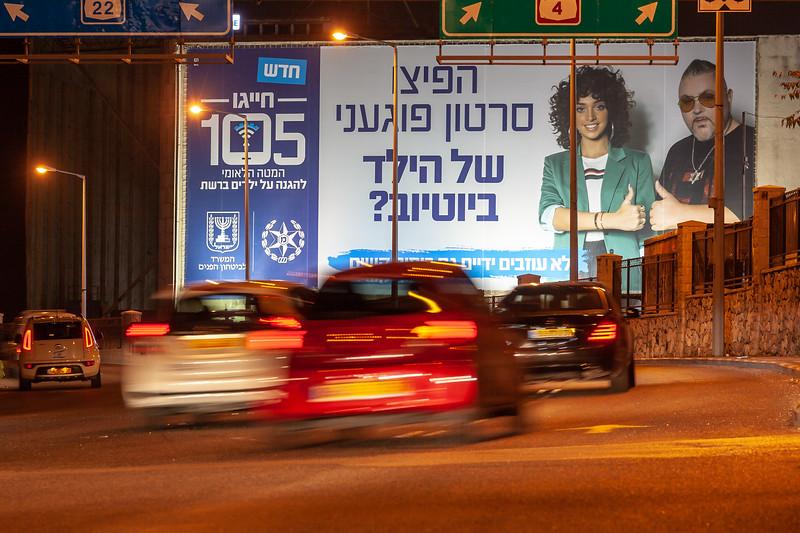 11-25-18 Huge 105 Haifa Big (6 of 17).jpg